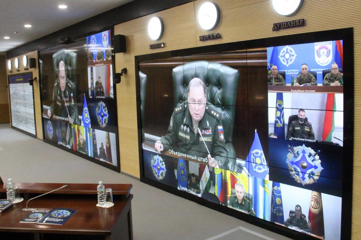 В Объединенном штабе в режиме on-line прошел сбор представителей национальных органов государств - членов ОДКБ по взаимодействие с Центром кризисного реагирования