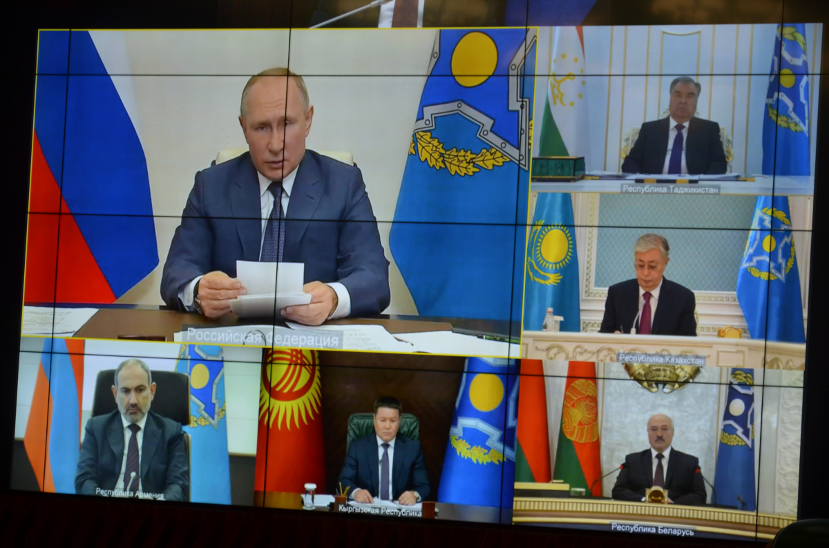 Совет коллективной безопасности ОДКБ принял Декларацию и Заявление о формировании справедливого и устойчивого мироустройства
