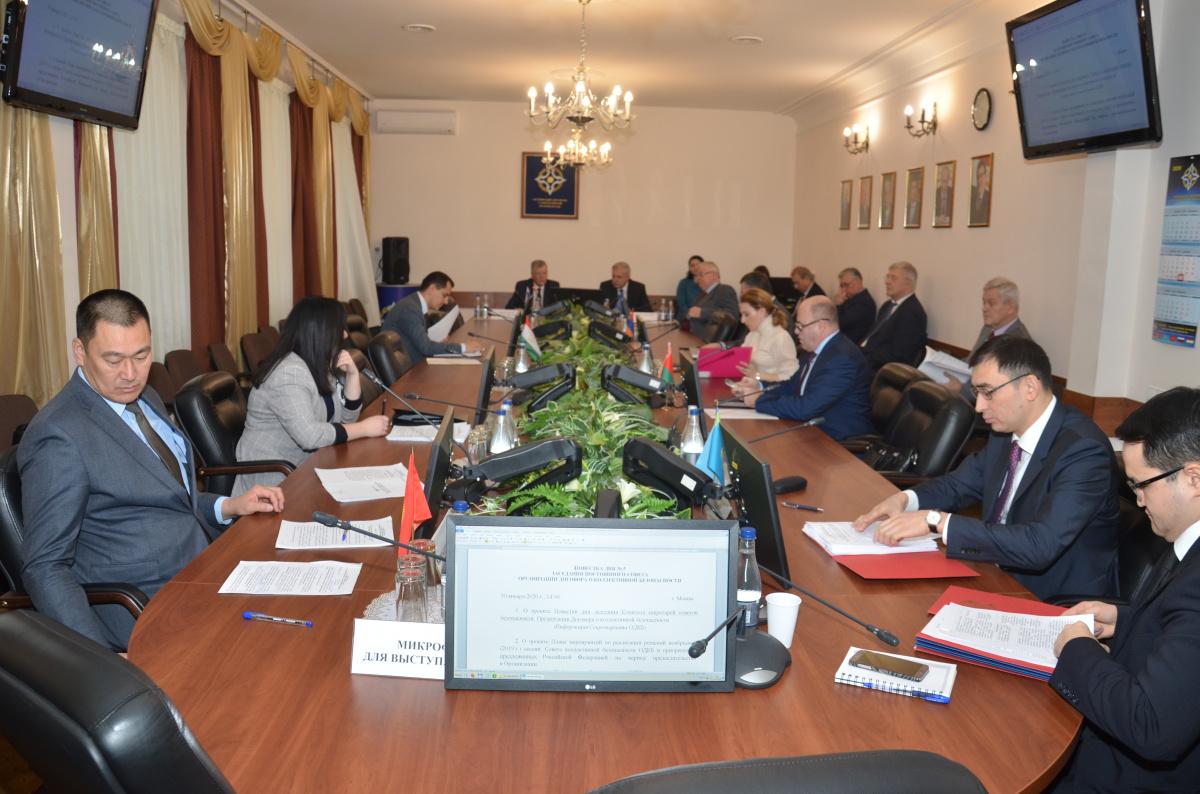 На заседании Постоянного совета ОДКБ рассмотрен План реализации Сессии совета коллективной безопасности и повестка дня предстоящего заседания КССБ