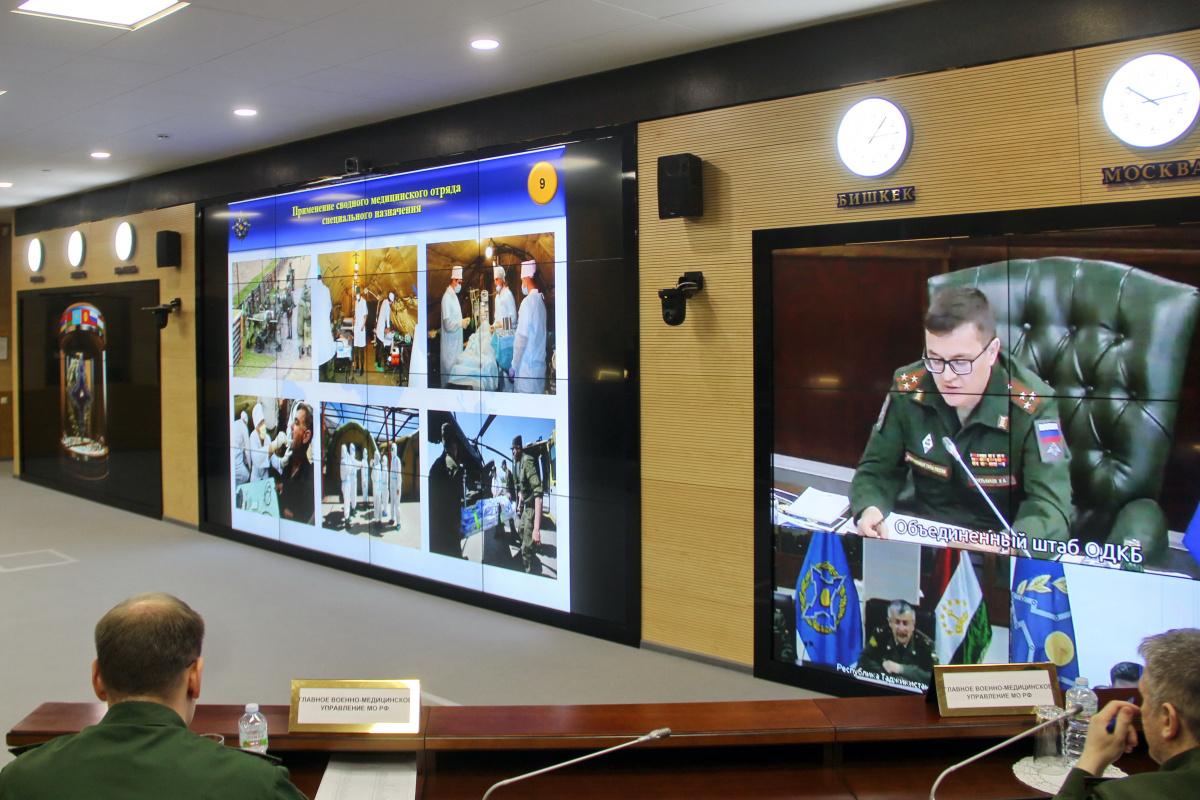 Состоялась рабочая встреча руководителей медицинских служб оборонных ведомств государств - членов ОДКБ по вопросам совершенствования медицинского обеспечения Войск (Коллективных сил) ОДКБ