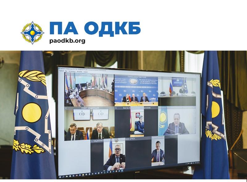 Генеральный секретарь ОДКБ Станислав Зась 15 июня в режиме видеоконференции примет участие в заседании Совета Парламентской Ассамблеи Организации Договора о коллективной безопасности