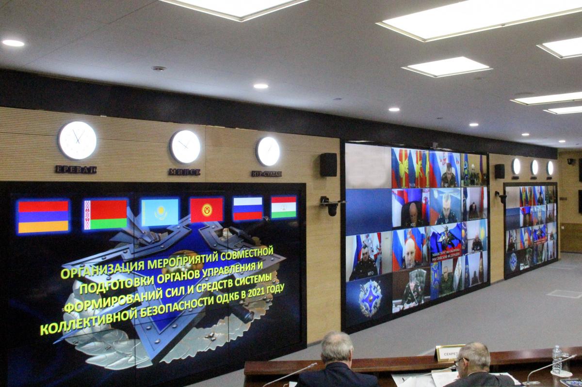 Мероприятия совместной подготовки органов управления и формирований сил и средств системы коллективной безопасности ОДКБ в 2021 году обсудили в Объединенном штабе Организации в режиме видеоконференцсвязи