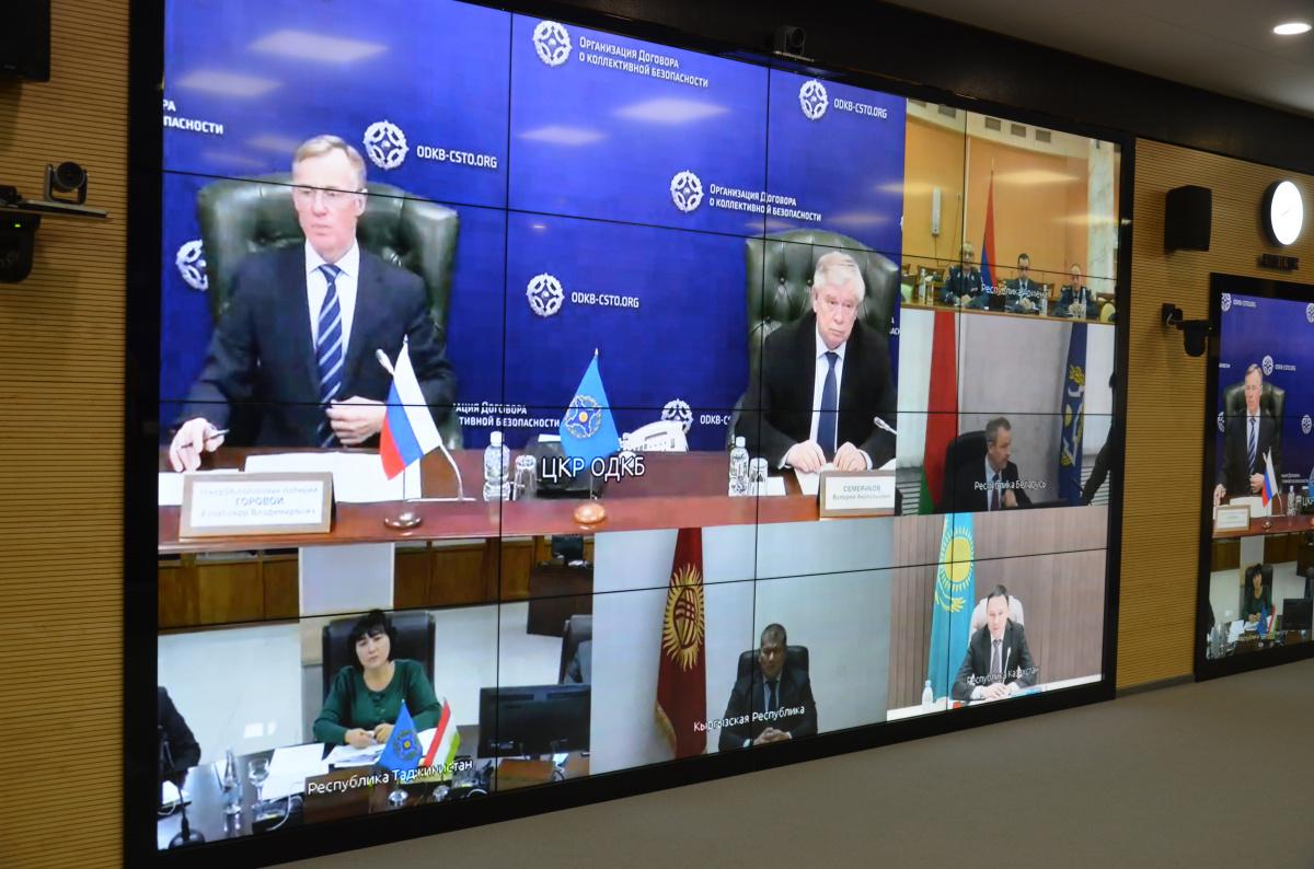 Заседание Координационного совета руководителей компетентных органов государств – членов ОДКБ по вопросам борьбы с незаконной миграцией впервые прошло в режиме видеоконференцсвязи