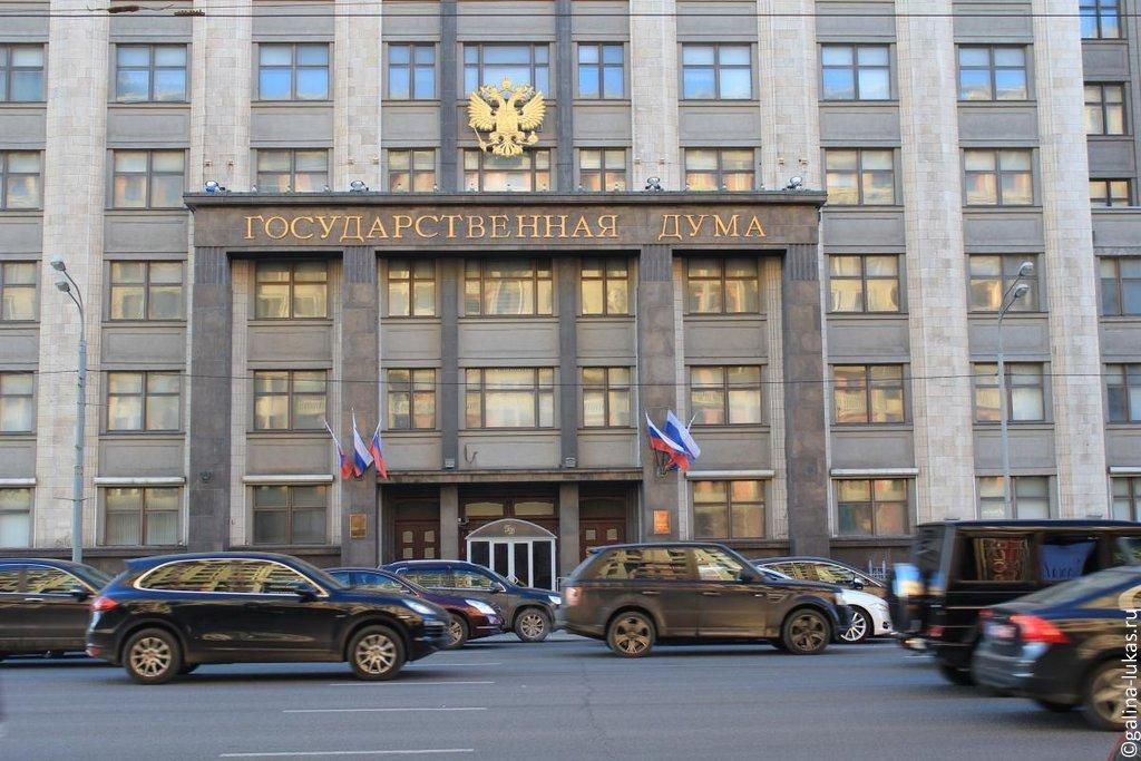 Вопросы развития информационно-коммуникационного сотрудничества на пространстве ОДКБ обсудят 20 июня в Государственной Думе Российской Федерации