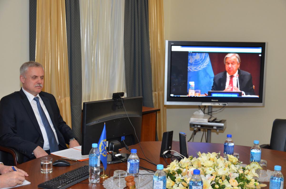 Генеральный секретарь ОДКБ принял участие в диалоге Генсека ООН  с главами региональных организаций по теме «Последствия пандемии COVID-19 для мира и безопасности»