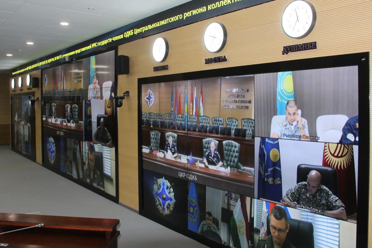 Оперативные дежурные смены оборонных ведомств и министерств по чрезвычайным ситуациям государств – членов ОДКБ отработали совместные вводные