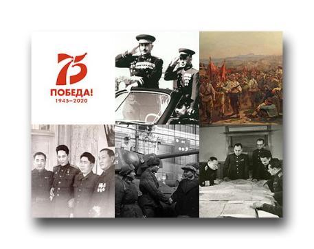 МИД России в рамках председательства Российской Федерации в ОДКБ подготовил виртуальный музейно-выставочный проект к 75-летию Победы в Великой Отечественной войне