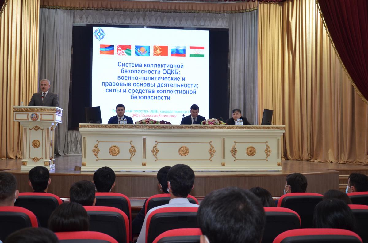В Таджикском национальном университете состоялась лекция Генерального секретаря ОДКБ Станислава Зася о системе коллективной безопасности, военно-политических и правовых основах деятельности Организации